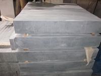 Blue stone kerbs/palisades